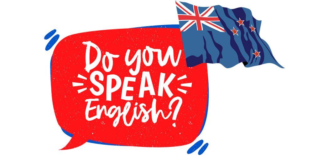 تعلم الإنجليزية في نيوزيلندا